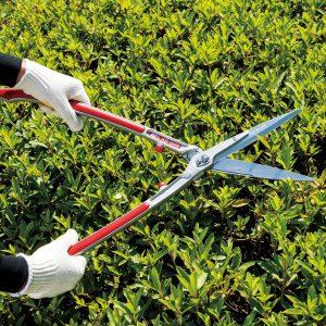 ARS ARS-KR Garden Shears